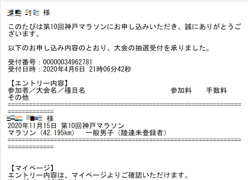 f:id:Sub4masa:20200406225847p:plain