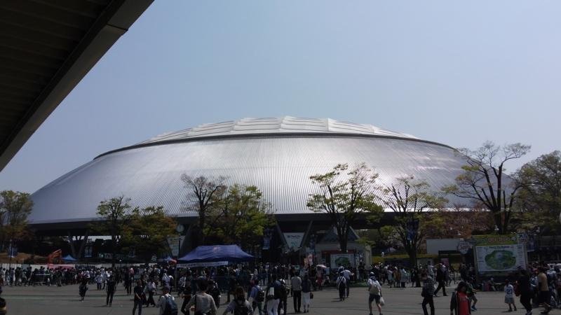 f:id:Subaru_Takeshima:20180406200514j:image:w300