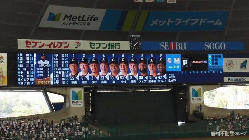 f:id:Subaru_Takeshima:20180406200827j:image:w250
