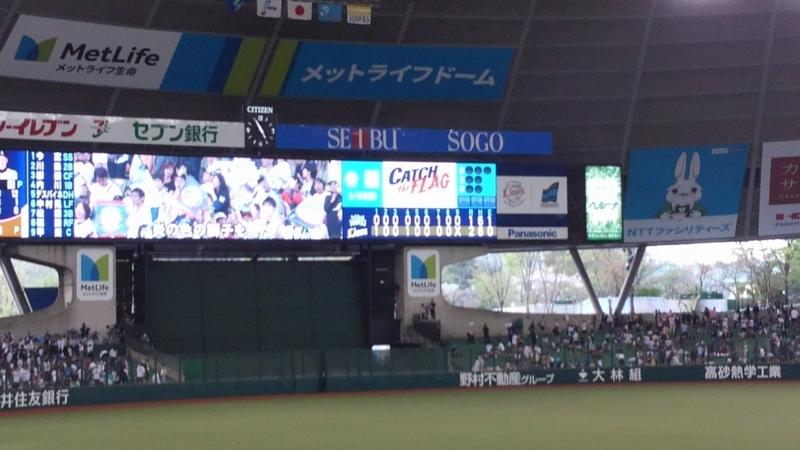 f:id:Subaru_Takeshima:20180406201058j:image:w250