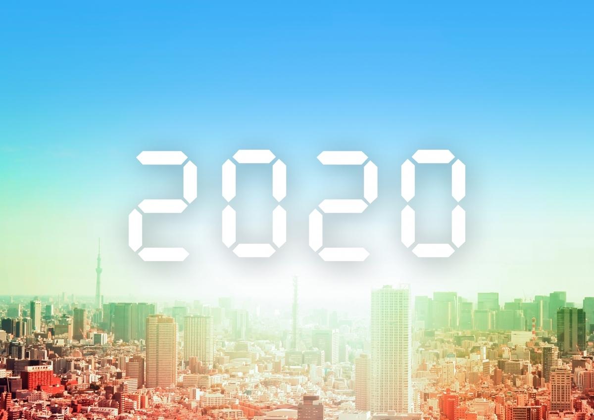 f:id:Subrow:20200104103715j:plain