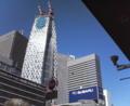 [街][建物]コクーンタワー