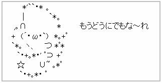 20081014235516