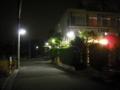 [街][夜]街灯