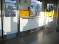 [鉄道]車内