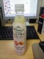 [飲み物]とろとろ桃のフルーニュ