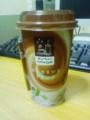 [飲み物]チョコミントドリンク