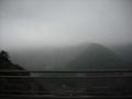 [山][空][霧]津久井