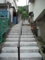 [階段]水上駅前