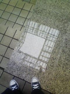 床と水たまり