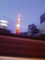 [建物][鉄塔][夜]東京タワー