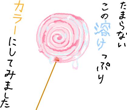 20100818153849