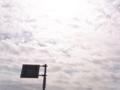 [空][雲][文字・看板]雲と標識