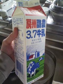房州酪農3.7牛乳