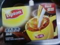[物][飲み物]Lipton迷香鴛鴦奶茶
