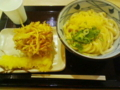 [食べ物]丸亀製麺かきあげイカ天釜玉大