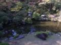 [建物][庭]旧齋藤家別邸庭園