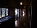[廊下][建物]旧齋藤家別邸