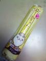 [菓子]ロールちゃんプリン