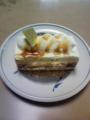 [菓子]キャラメルショコラケーキ