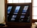 [物]テレビ