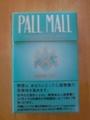 [煙草]PALL MALL メンソール