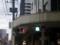 歩行者用信号(横)
