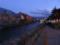 [建物][川][街][夕方]小樽運河