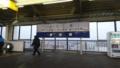 [鉄道]熊谷駅