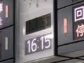 [鉄道][物]監視カメラ