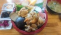 [食べ物]貝丼