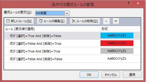 f:id:Suechan:20150402230722j:plain