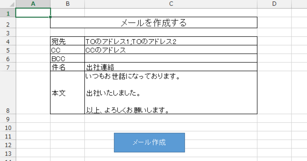 f:id:Suechan:20160111202747p:plain