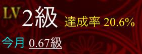 f:id:Suechan:20160814212334j:plain