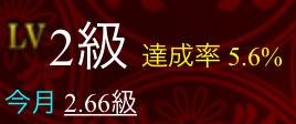 f:id:Suechan:20160818205838j:plain