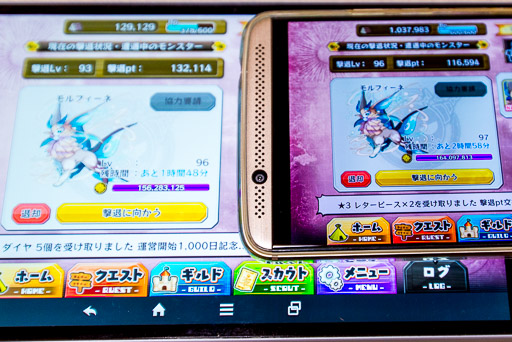 f:id:Suechan:20161030181932j:plain