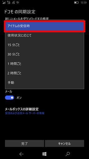 f:id:Suechan:20161103223800j:plain