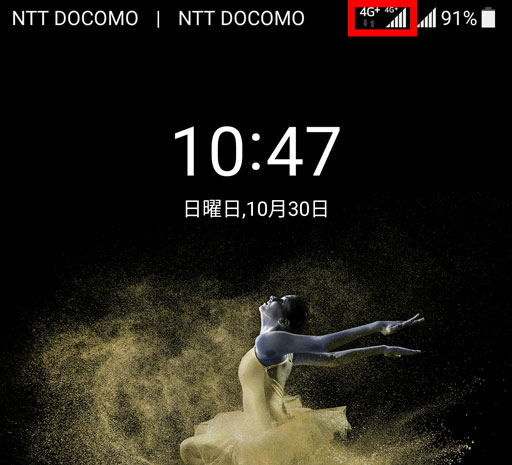 f:id:Suechan:20161103230019j:plain