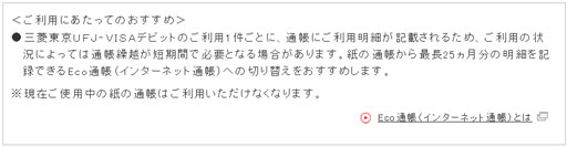 f:id:Suechan:20161203163140j:plain