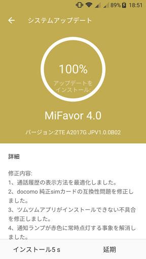 f:id:Suechan:20161208235252j:plain