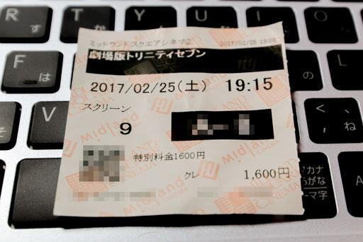 f:id:Suechan:20170226224225j:plain