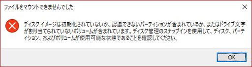 f:id:Suechan:20171012155414j:plain