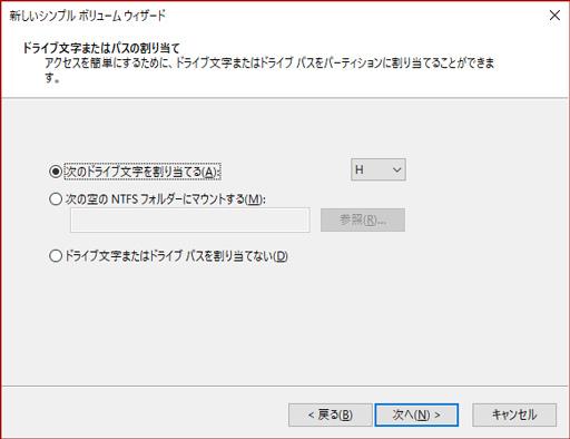 f:id:Suechan:20171012155549j:plain
