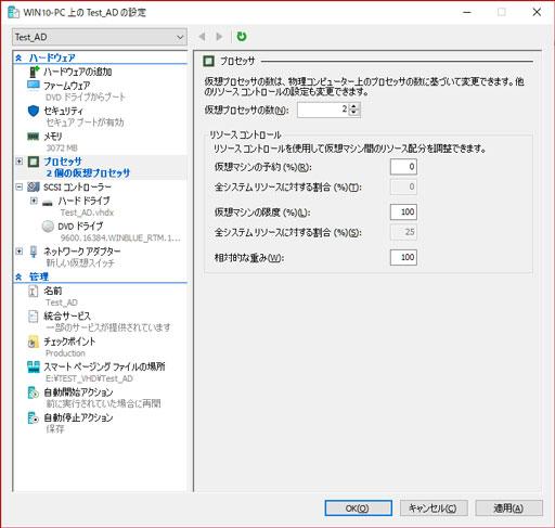 f:id:Suechan:20171018164154j:plain