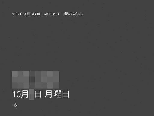 f:id:Suechan:20171018165354j:plain