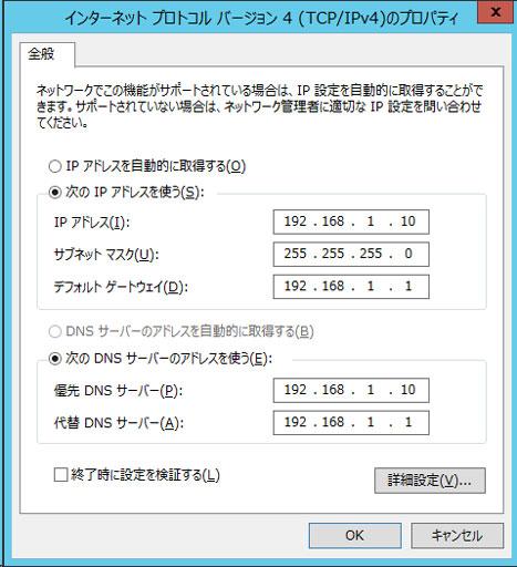 f:id:Suechan:20171018170108j:plain