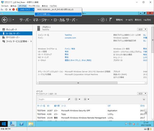 f:id:Suechan:20171021205435j:plain