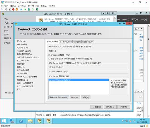 f:id:Suechan:20171021210412j:plain