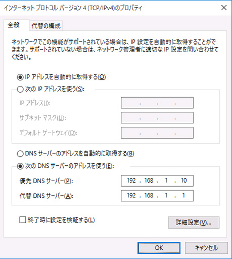 f:id:Suechan:20171025145755j:plain
