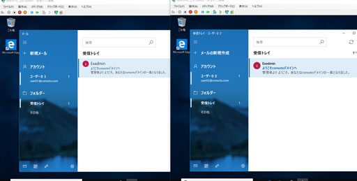 f:id:Suechan:20180910163702j:plain
